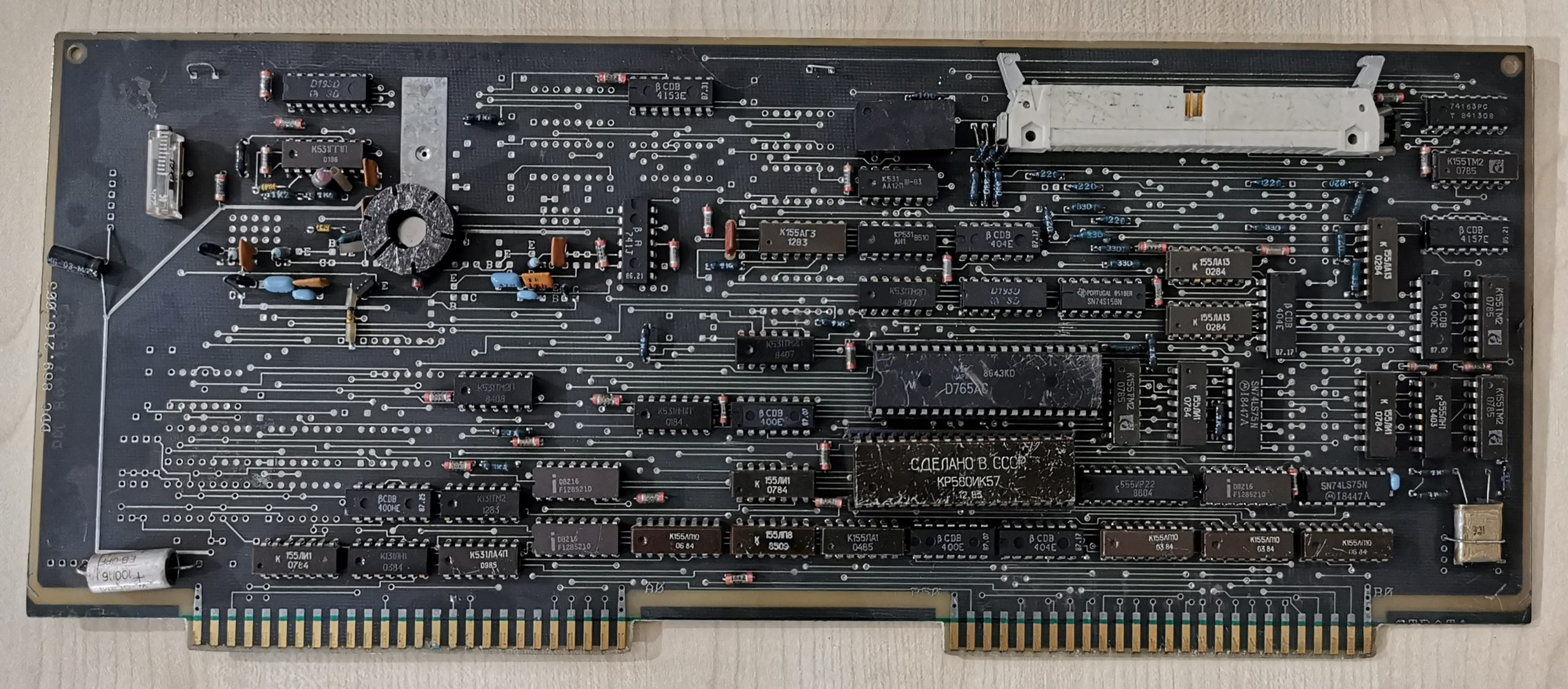 Controller floppy disk m118b